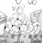 コーヒーに大量に角砂糖入れてるこの画像の元ネタの漫画って何ですか?  手前の字幕は、漫画とは関係ないので気にしないでください