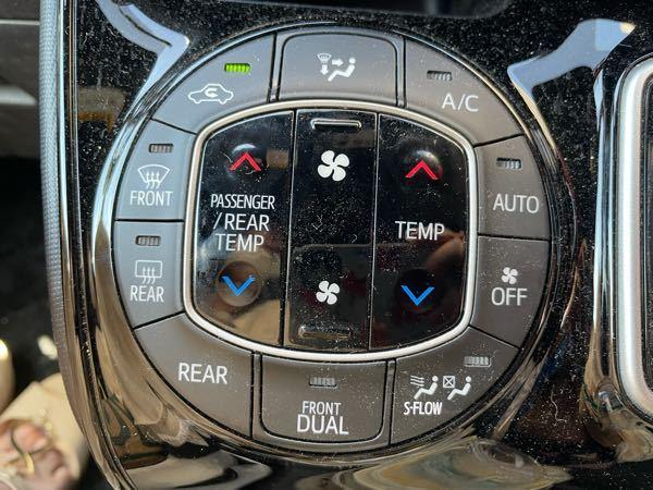車の冷房設定について教えてください 設定温度19度にしているんですがぬるま風しかでませんお恥ずかしながらどこを押したらいいでしょうか? autoというボタンでつけました