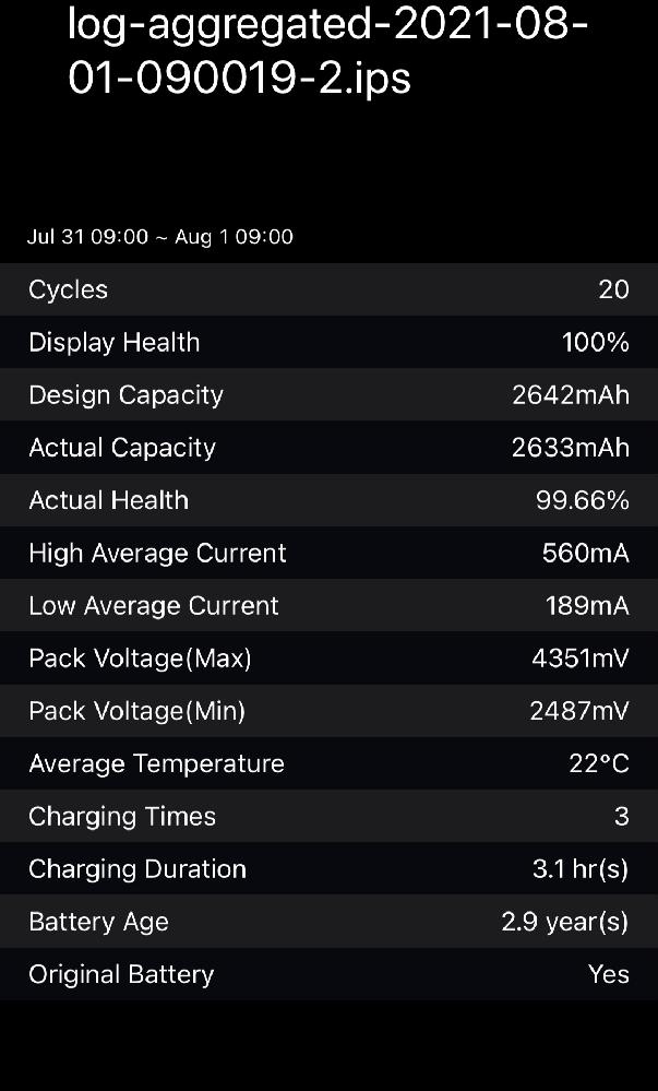 iPhone バッテリー診断でバッテリー健康度は99.66%ですけど、バッテリーの寿命は2.9年になっています。つまり約3年間このスマホは放置されているということ? 少し怪しいではないかと思いま...