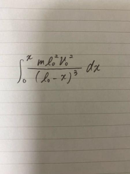 誰かこの積分の計算方法を教えてください!
