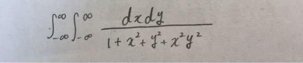 大学の微分積分の問題です。 どのようにしてとけば良いのか教えていただけませんか… 計算が大変そうなら方針だけでも教えていただけると幸いです