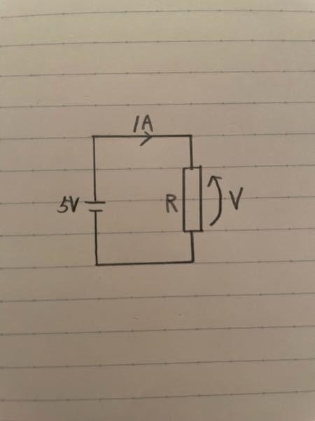 この回路のVの部分は-5Vになりますか?教えて欲しいです。
