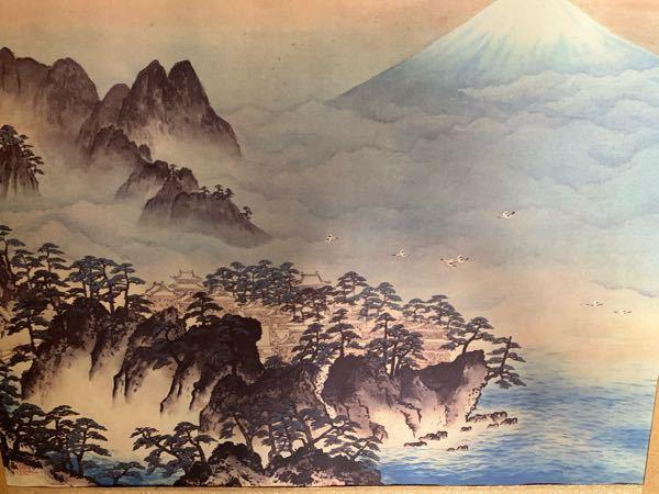 この絵はどの時代の、誰が描いた、何と言う名前の人の作品がわかる方いますか?