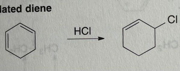【有機化学】環状ジエンのHCl付加について質問です。 画像は左のジエンにHClを付加したらどのような化合物が生成するかという問題なのですが、何故1.4付加のみが正解なのでしょうか。最も単純といえる1.2付加が答えに含まれないことに納得がいきません。 ご回答よろしくお願いします。