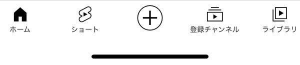 最近、iPhoneでYouTubeを見るときに貼っている写真のように下のアイコンが少し変わって急上昇の動画を見れなくなったのですがどうやったら急上昇動画を表示できますか?