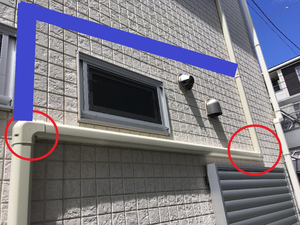 外壁にオーニングを取付けする為、エアコン配管を外さずに取り回しだけを画像にある青ラインの位置に変更する事は可能でしょうか? 長さは変わらないので90度に曲げてある2箇所を直線に戻すことが問題ないのであれば業者に依頼しないでベンダーを購入して自分で作業したいのですが…
