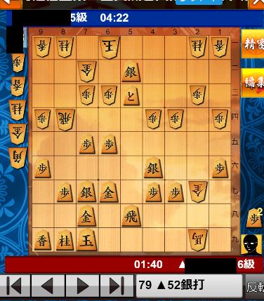 現在5二銀と打った局面です。ここから7一玉・6三と・8二金・6一銀成・同玉・5二飛車成・7一玉・6二龍で勝ちになりました。 質問は次の2点です。 初手は6三とで良かったのでしょうか?6三銀成と比較した場合はどちらが良いですか? また、玉側は6三とに対してはどうするのがベストだったでしょうか?同金・同銀成は詰めろになるので勝てそうな気もしますが8三金としたり、他の受け方をしていたらどうだったのでしょうか?後手はどうすれば良かったのでしょうか? 玉はまだ堅いので多少長引いても行けそうですけど。 以上よろしくお願いいたします。