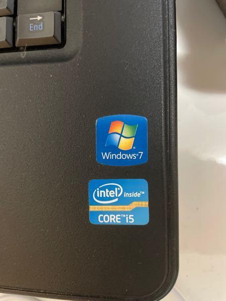 このパソコンのGBってわかりますか?