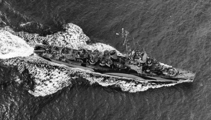 護衛駆逐艦ってどんな駆逐艦?