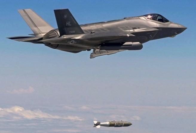 北の指令を受けて 「F-35の韓国配備に反対」、3人の身柄を拘束 (yahoo.news) https://news.yahoo.co.jp/articles/43b7a66b0b509adf7a35c8bd44b3e251d1f81762-fe6c.html 日本でもF-35の導入を執拗に反対した連中は、この指令を受けたんじゃないのか?