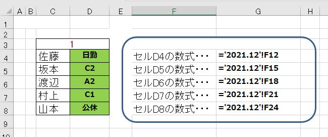 Excel数式の作り方について わからないので教えてください バージョンはExcel2019です。 画像のように、数式の最後の部分を F12、F15、F18・・ と3ずつ増やしたいのです。今のところ手打ちで3ずつ増やしているのですが、もっといい方法はないでしょうか よろしくお願いいたしますm(__)m