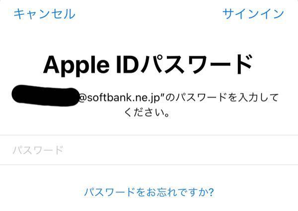 至急!iPhoneのAppleID変更したのですが、以前使ってたキャリアメールで今は違う携帯会社を使っている為どうにもならなくなりました。 App Storeはサインアウトからサインイン出来たのですが、設定→iCloudの方のAppleID設定をアップデートと要求され以前のキャリアメールアドレスのパスワードを要求されます。この場合はもうどうにもならないですかね…? キャリアメールアドレスを使わない方がいいというのを知らずに6年ほどこのIDを使ってたので、GmailのアドレスをIDとして変更したのですが…。サインアウトしてからサインインし直せばというのは分かっているのですが、もう使ってないキャリアメールの為どうしたら良いんだろうとなっております。 若しくはこのままでも大丈夫ですかね…? 文章が滅茶苦茶なのは申し訳ありません。もしご存知の方がおられたらお知恵をお貸し頂けると助かります。どうかよろしくお願い申し上げます。