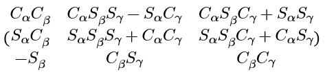 パワーポイントで数式を入力したときにか()もしくは[]が大きくなりません。 下の画像のようになってしまいます。もし解決方法を知っている方がいたら教えていただきたいです。