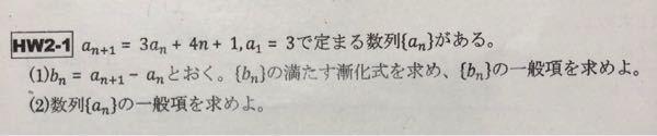 高校数学 添付画像の問題の答えを教えてください。