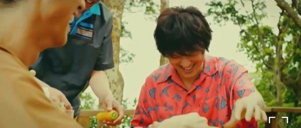関ジャ二∞の丸山隆平さんが今という曲のPVで着用している柄シャツはなんて言うお店のものか分かる方いませんか??
