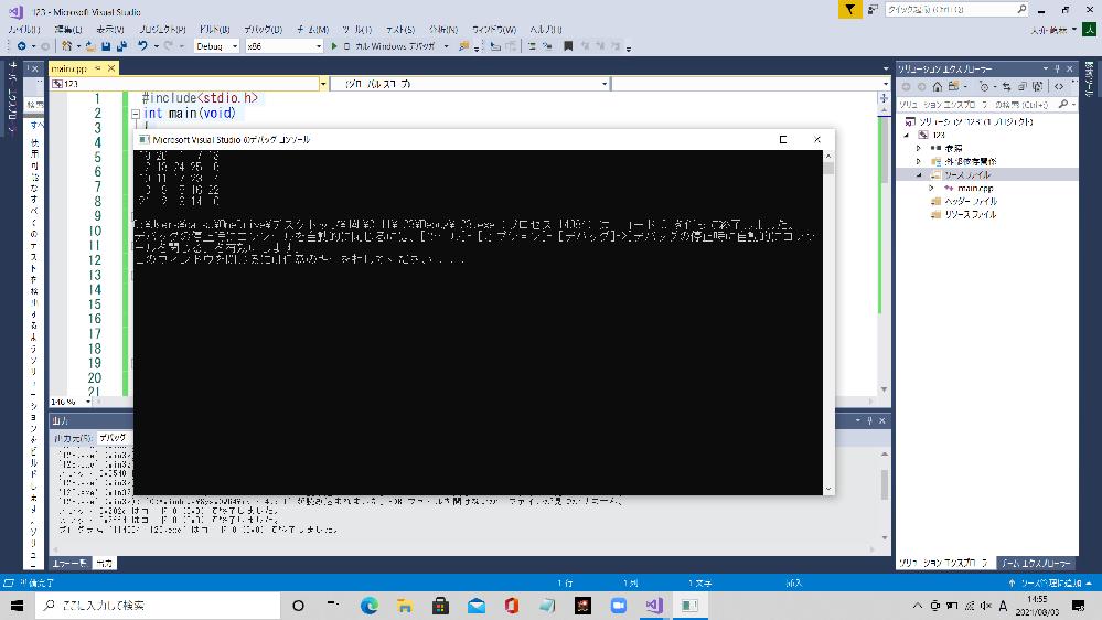 """5×5の魔法陣をプログラムなのですが、結果を左上がりではなくて右上がりに表示したいのですがどうすればいいですか。あと5が表示されないのですがどこが間違っていますか #include<stdio.h> int main(void) { int n = 5, i = 0, j = 2, k = 1; int d[5][5] = { 0 }; d[i][j] = k; for (k = 2; k < n * n + 1; k++) { if (j == 0) { if (i > 0 && d[i - 1][n - 1] == 0) { d[i - 1][n - 1] = k; i--; j = n - 1; } else { d[i][j + 1] = k; j++; } } else if (i == 0) { if (d[n - 1][j - 1] == 0) { d[n - 1][j - 1] = k; i = n - 1; j--; } else { d[i][j + 1] = k; j++; } } else if (d[i - 1][j - 1] == 0) { d[i - 1][j - 1] = k; i--; j--; } else { d[i][j + 1] = k; j++; } } for (i = 0; i < n; i++) { for (j = 0; j < n; j++) { printf(""""%3d"""", d[i][j]); } printf(""""&yen;n""""); } }"""