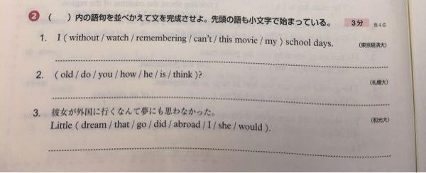 問題の答えを教えて欲しいです。お願いします。