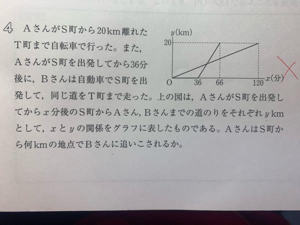 中学2年数学 この問題の解き方の解説をお願いします。
