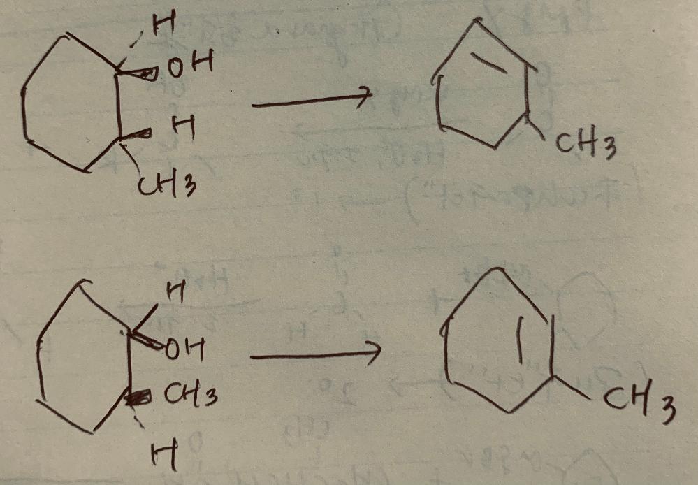 大学有機化学です。 どうして画像のようになるのか教えて頂きたいです。