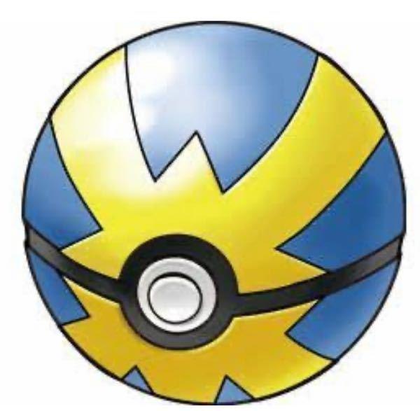 このモンスターボールは何でしょう?