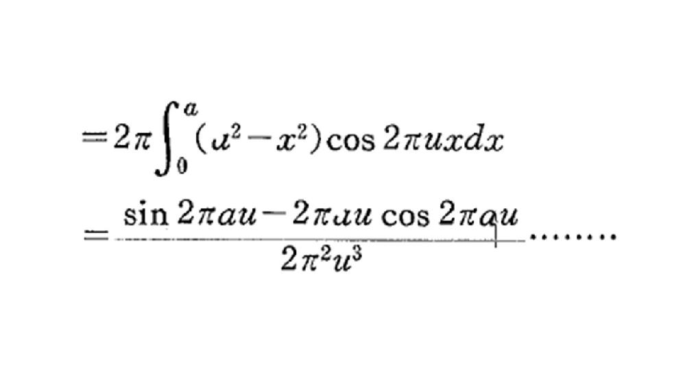∫x^2・cos(2πx)dxを教えて頂けますでしょうか? 計算過程も教えていただきたいです。 2π∫(a^2-x^2)cos2πux dx の0→aの積分が =(sin(2πau)-2πau・cos(2πau))/(2π^2・u^3) と書いてある本があるのですが、 自分で計算するとどうにも合わなくて。 どうぞよろしくお願い致します。