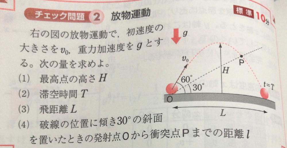 これの(3)は何の公式ですか?
