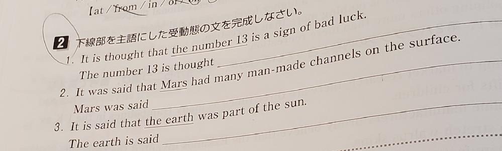 画像の英語の問題の正解を教えてください。 解いてみたのですが正解かわかりません。