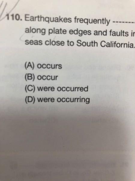 TOEICのパート5について質問です。 TOEICの問題集で、along plateは目的語になりますか?目的語がない時は受動態になると本で読んだのですが、この答えはoccursでした。