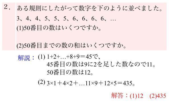 数列の問題です。 写真の(2)なのですが、 ∮n(n+2) dn +12×5 (積分範囲は1から9) で計算すると、728/3 +140 と分数になり答えが合いません…何が間違っているのでしょうか。分かる方教えてください。