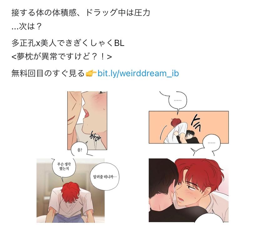 レジンコミックスのこの広告の漫画のタイトル分かる方いませんか?韓国語で書いてあって、翻訳したタイトルでも検索に引っかかりませんでした