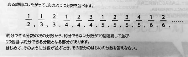 写真の問題の解き方を教えてください。