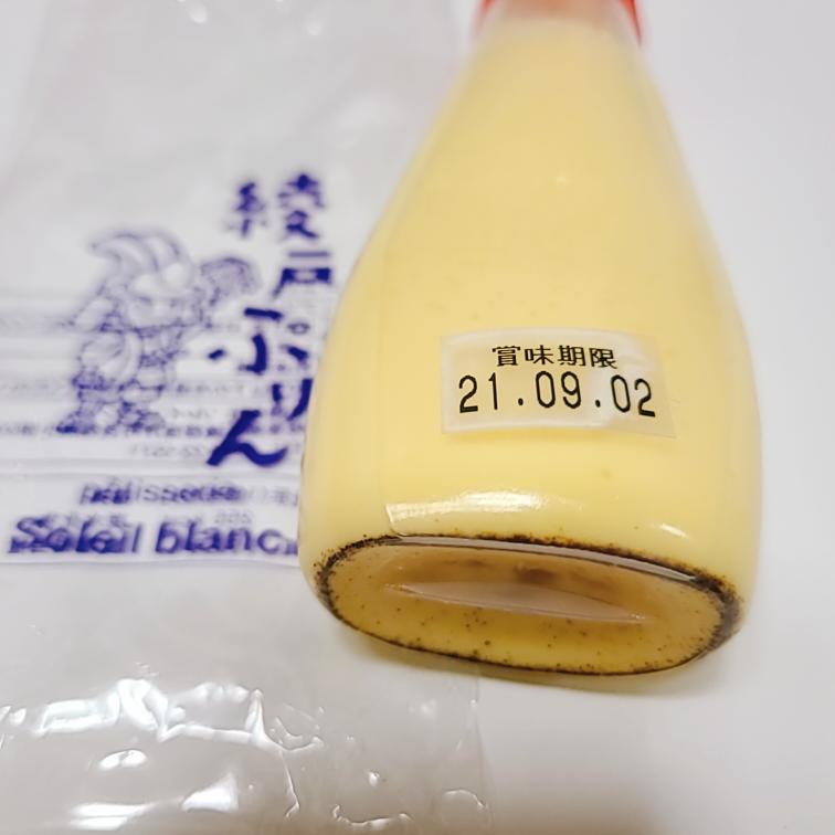 2週間前に買ったマヨネーズ型のプリンです。 この下の法の黒いものはカビなのでしょうか? 賞味期限も切れていなく買った時にはなかったです。