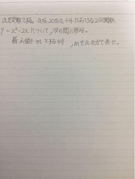 この問題解き方解答教えて下さい。