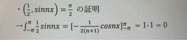 画像の一行目の( , )=1/2は間違いで正しくは( , )=0が正しいですよね。