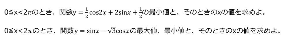 数学です 急ぎです どなたか教えていただきたいです
