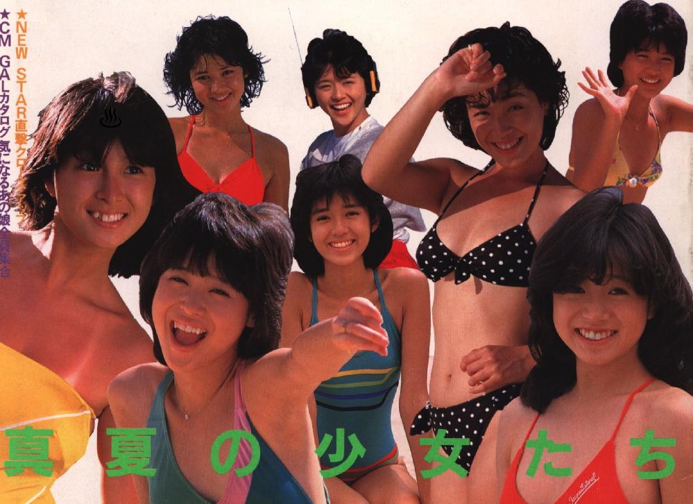 夏です。 どなたの水着がいいですか? 松田聖子、河合奈保子、柏原芳恵、中森明菜、早見優、石川秀美、堀ちえみ、小泉今日子(なぜか水着じゃない)