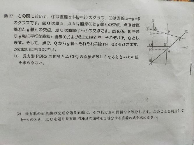 この問題が分かりません わかる方教えてください 画質悪くてすみませんm(*_ _)m