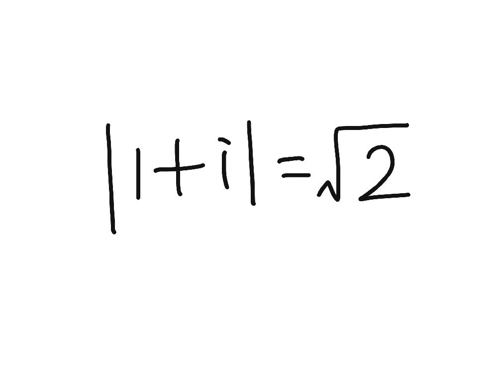 数学Ⅲ、複素数平面の質問です。これはなぜ成り立つのでしょうか。理由または過程を教えてください。よろしくお願いします。