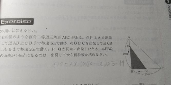 この問題式は出せたんですけど解き方が分かんなくて、、、途中式を加えて教えてください!