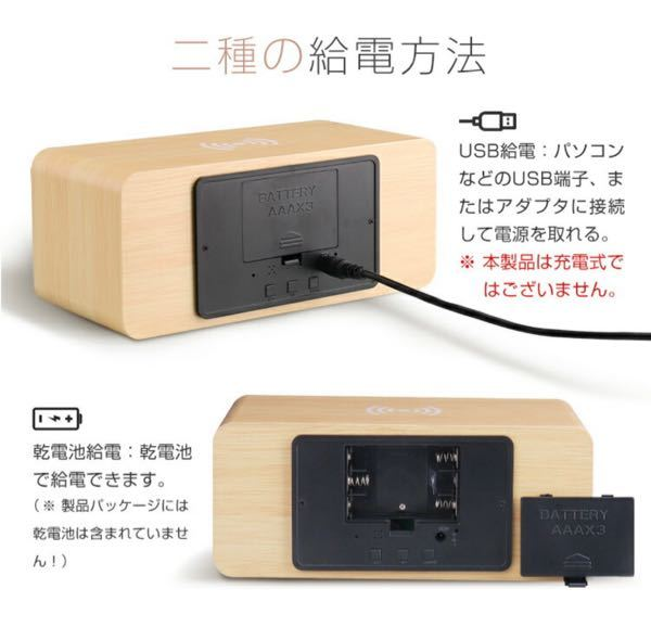 この写真の時計は乾電池を使わない場合、コンセントにアダプターを繋いでいる時しか使えないと言うことですか?