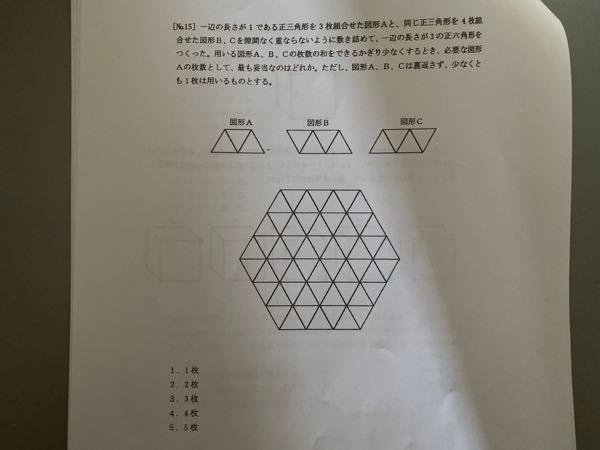 どなたか数学が得意な方、この問題の解答をお願いします!