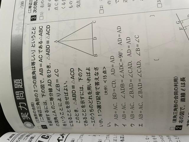 数学です。 画像を見てください。 答えを教えてください