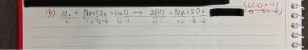 なんで酸化剤がCl2になるんですか? Oは-6→-8に還元されないんですか?