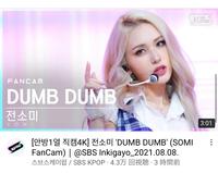 韓国のアイドルが歌番組に出たときに、YouTubeに一人一人が映っている動画(?)が上がりますよね。 それは、同じときに撮ってるものですか? 動画を見てたらメンバーが2人踊っていない暗いところにいるときに、2人の動画を見比べたら動きが違ったり、一瞬動画を繋ぎ合わせたみたいにズレるときがあったので気になりました。  こういう動画です↓