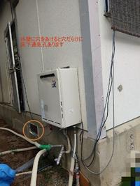 ガス給湯器エコジョーズ24号のコンセントとリモコンコードどう配線するんですか。窓から通して1年たち、紫外線で配線の色が薄くなってます。 床下通気孔なのか、外壁に穴あけるのかどうするんですか。 外壁に穴あけたら、断熱材貫通して結露するんじゃないんですか。 業者さんはどう適当に工事してごまかしているんですか。 外壁に防水コンセントついていたら 「新築なのにもう外壁に穴あけまくりw結露してるw」と...
