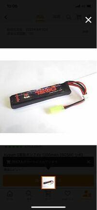 リポバッテリーと充電器について Kypom S電動ガン 7.4V 1200mAh 25C50Cの充電にLayLax (ライラクス) GIGA TEC マルチチャージャー EVO 電動ガン用マルチ充電器は使用しても問題ないでしょうか。  当方リポバッテリー使用は初めてなのでよろしくお願い致します。