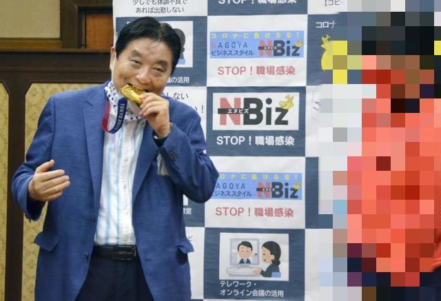 河村たかし名古屋市長の金メダル噛み事件が難しいです。 https://news.yahoo.c...