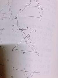 解き方教えてください。 答えは12です。