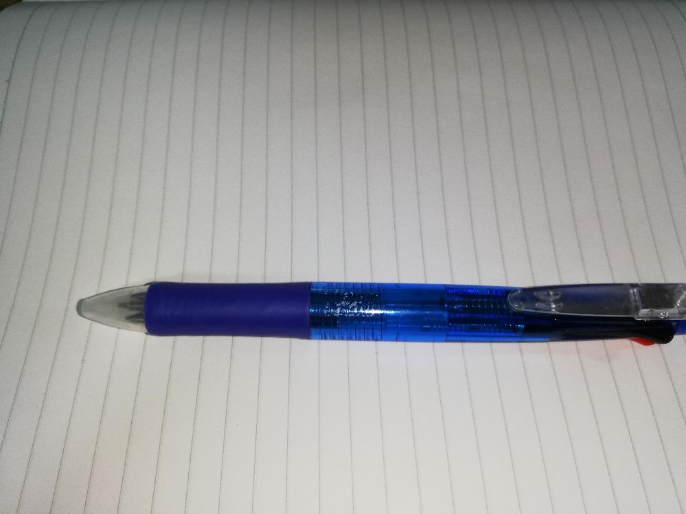 このボールペンはどこの会社のですか? 2 . 3年前に買ったボールペンなのですが、印字っぽい所が消えて見えなくなってます よろしくお願いします