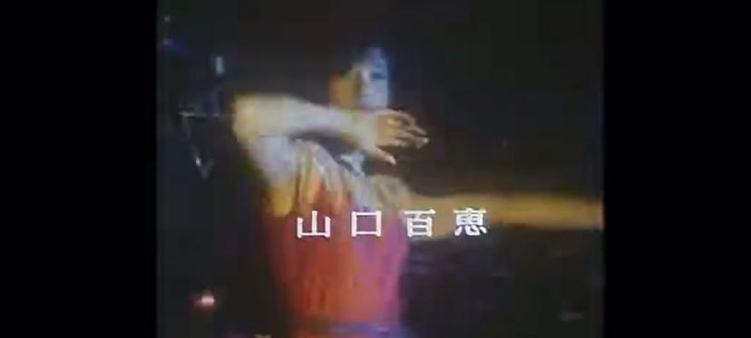 1980年代の大映にて放送されていた「赤い死線」というテレビドラマについてです。 初めのオープニングで山口百恵さんが赤い衣装を着てステージで踊っている時に流れている曲を知りたいです! Keep on dancing やdance is bugi tonight と言うような歌詞が入っていたと思います! わかる方お願いします! 思い当たるヒントなどもお願いします!